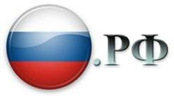 Доменное имя в зоне .рф