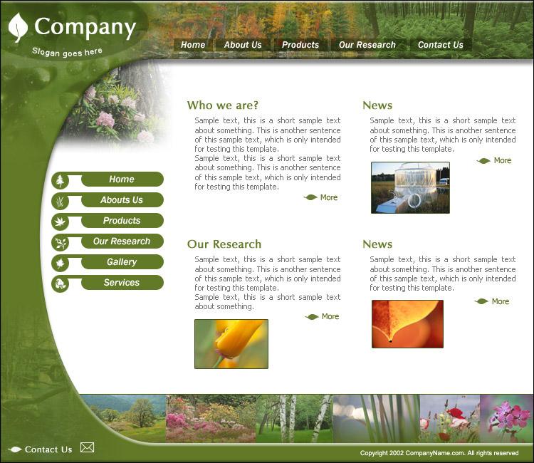 Дизайн шаблонов для сайта
