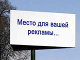 ПИАР САЙТА