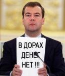 Дима не обманет)