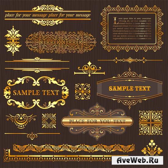 Золотые, винтажные рамки в PSD