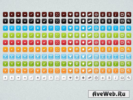 Иконки для сайта (разные цвета)
