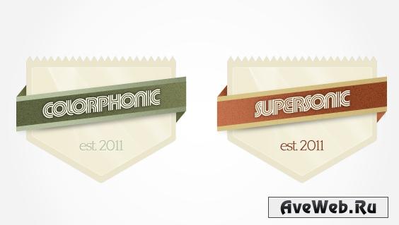 Два варианта логотипа в PSD