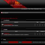 Тёмный стиль extremedarkred phpbb3