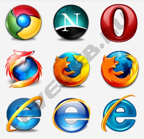 иконка интернет: