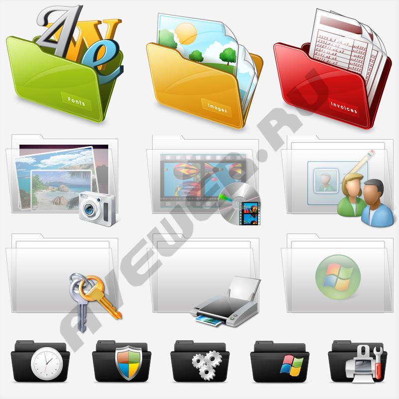 png иконки иконки для папок: aveweb.ru/down/open/ikonki-dlya-papok.html