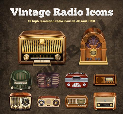 Иконка радио, бесплатные фото, обои ...: pictures11.ru/ikonka-radio.html
