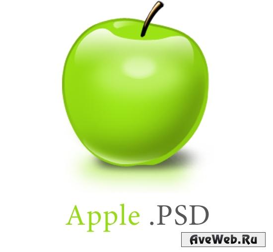 Psd яблоко