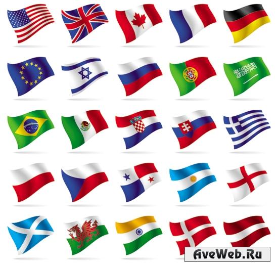 Флаги в векторе