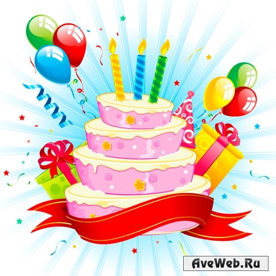 Векторный торт