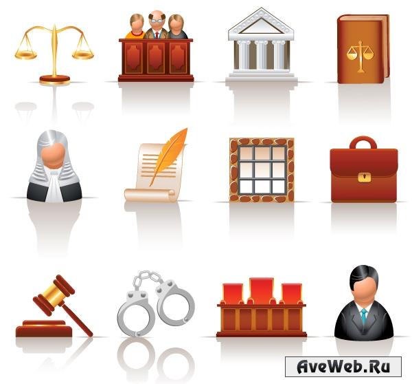 Иконки суд